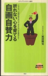 http://www.kinokuniya.co.jp/f/dsg-01-9784840142199