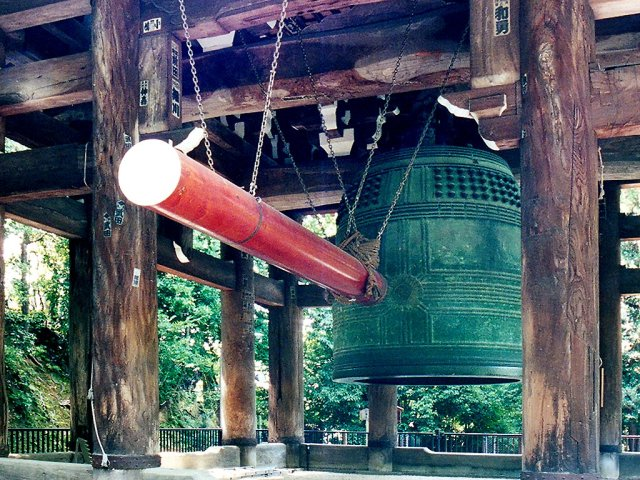 A big Japanese Buddhist temple bell