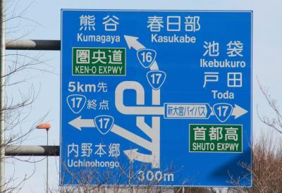 FukuZatsuKaiRo