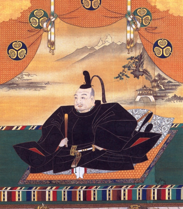 JukuRyoTokugawa.JPG