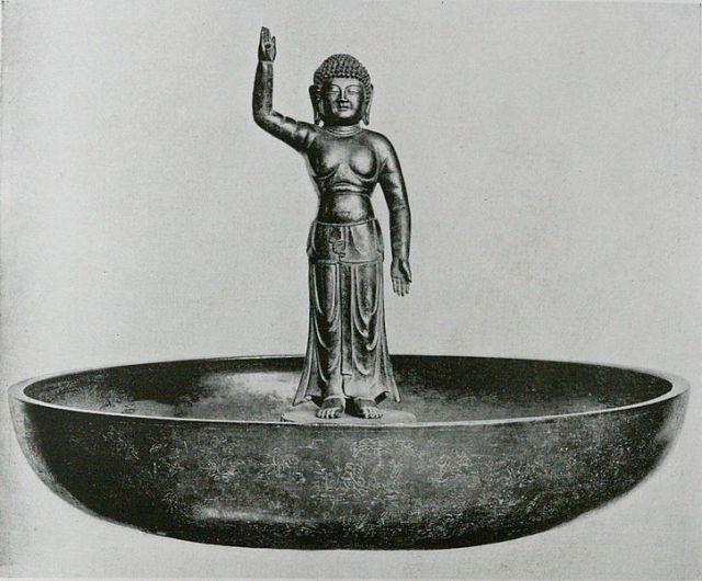 YuiGaShaka