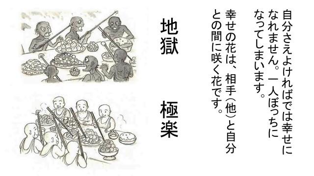 ShiRiShiYokuGaKi