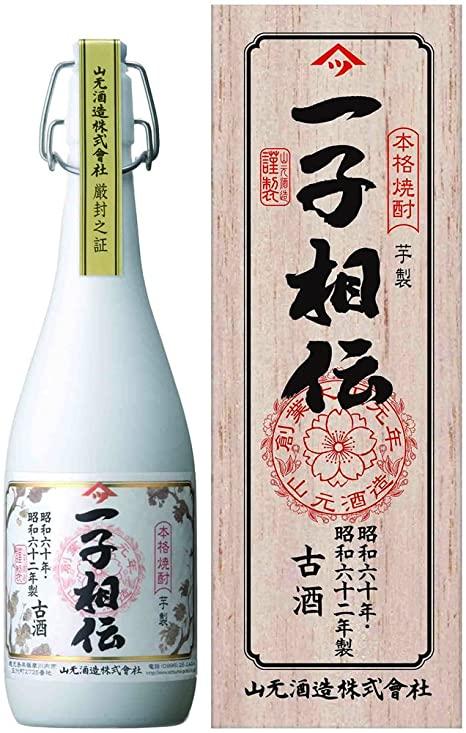 """""""Old sake"""""""