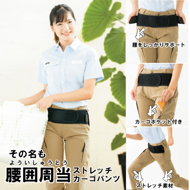 This strikes me as just about the most useless possible version of cargo pants you could make.